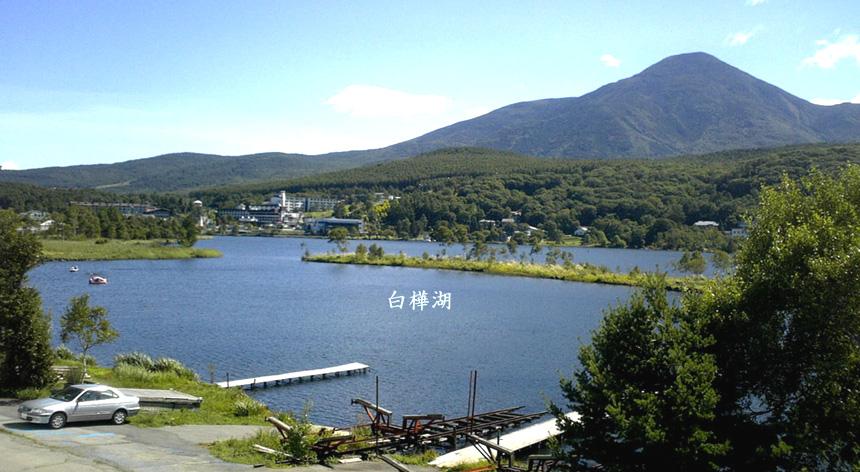 白樺湖へらぶな釣り 長野県ビーナスライン美ヶ原 蓼科 へら鮒